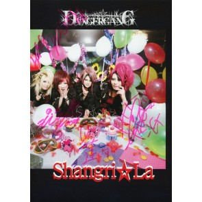 DANGER☆GANG - Shangri☆La (SIGNED)