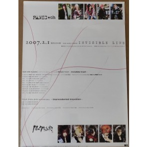 PANIC☆ch - INVISIBLE LINE poster
