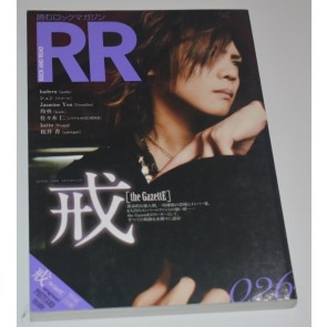 ROCK AND READ Vol. 026