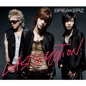 BREAKERZ - LAST EMOTION/SUMMER PARTY (Regular Edition)